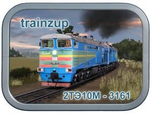 Тепловоз 2ТЭ10м-3161