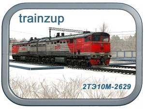 Тепловоз 2ТЭ10м-2629